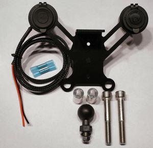 CAN-AM SPYDER 12 VOLT DOCKING STATION SRT-1U12 (1-USB, 1-12 Volt)